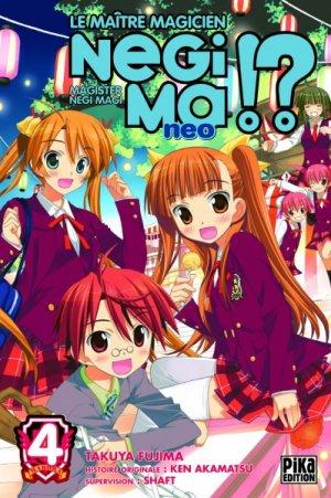couverture, jaquette Negima!? Neo 4  (Pika) Manga