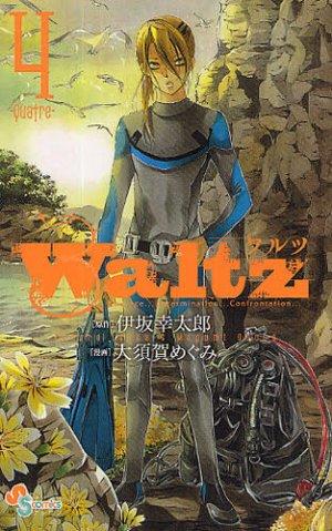 couverture, jaquette Waltz 4  (Shogakukan)