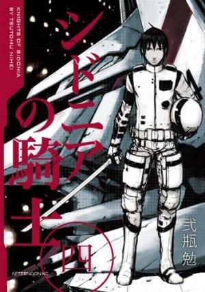 couverture, jaquette Knights of Sidonia 4  (Kodansha)