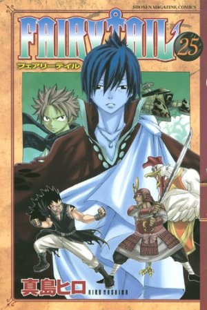 Fairy Tail # 25