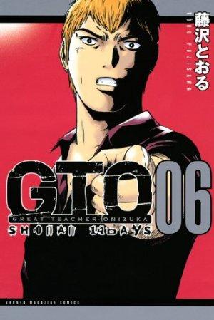 GTO Shonan 14 Days 6