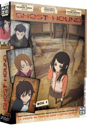 Ghost Hound édition Coffret DVD