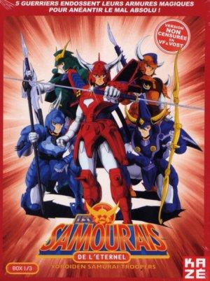 Les Samurais de l'Eternel édition Coffrets DVD VO+VF