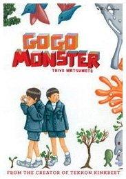 Gogo Monster édition Américaine