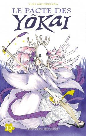 Le Pacte des Yokai # 10