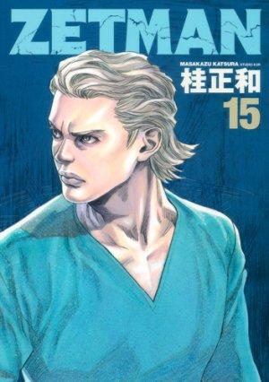 couverture, jaquette Zetman 15  (Shueisha)