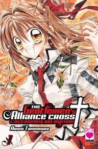 The Gentlemen's Alliance Cross édition Italienne