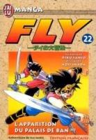 Dragon Quest - La Quête de Dai  T.22