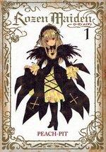 Rozen Maiden édition Deluxe Japonaise