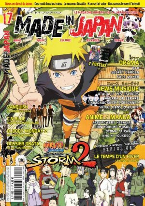 Made in Japan / Japan Mag #17