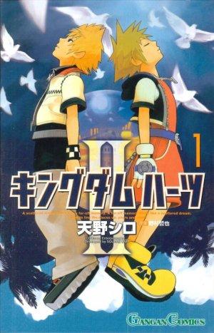 Kingdom Hearts II édition simple