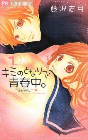 My teen love édition Japonaise
