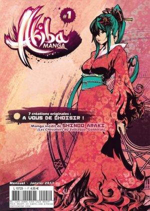 Akiba manga T.1