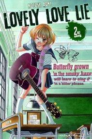 Lovely Love Lie 2