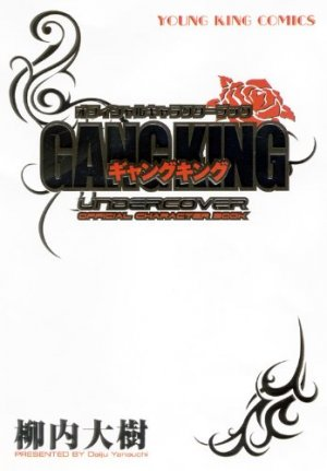 Gangking - Character Book - Undercover édition Japonaise