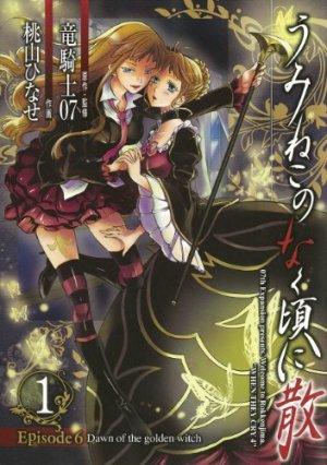 Umineko no Naku Koro ni Chiru Episode 6: Dawn of the Golden Witch édition simple
