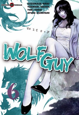 couverture, jaquette Wolf Guy 6  (Tonkam)