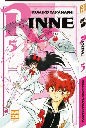 Rinne # 5