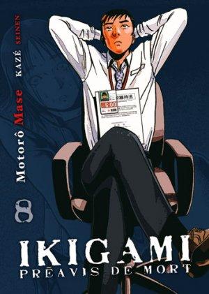 Ikigami - Préavis de Mort # 8 Simple