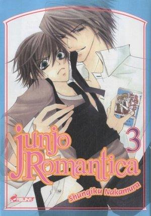 Junjô Romantica # 3