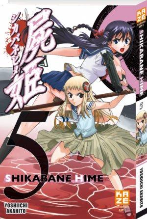 couverture, jaquette Shikabane Hime 5  (kazé manga)