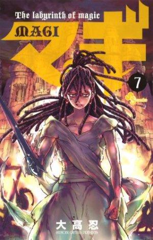 Magi - The Labyrinth of Magic # 7