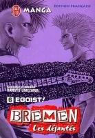 couverture, jaquette Bremen 6  (J'ai Lu manga)