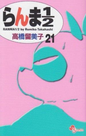 Ranma 1/2 21