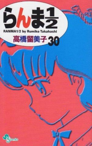 Ranma 1/2 30