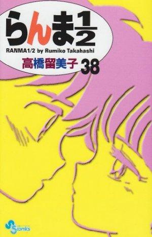 Ranma 1/2 38