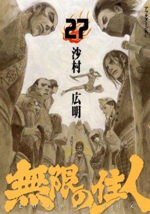 couverture, jaquette L'Habitant de l'Infini 27  (Kodansha)