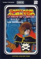couverture, jaquette Capitaine Albator 2  (kana)
