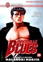 couverture, jaquette Racaille Blues 39  (J'ai Lu manga)