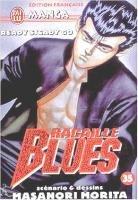 couverture, jaquette Racaille Blues 35  (J'ai Lu manga)