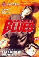 couverture, jaquette Racaille Blues 34  (J'ai Lu manga)