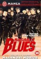 couverture, jaquette Racaille Blues 29  (J'ai Lu manga)