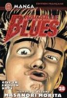couverture, jaquette Racaille Blues 28  (J'ai Lu manga)