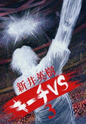 couverture, jaquette Ki-itchi VS 3  (Shogakukan)