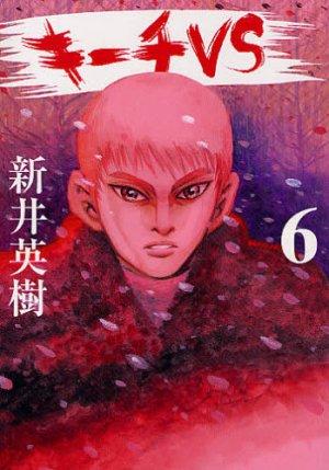 couverture, jaquette Ki-itchi VS 6  (Shogakukan)
