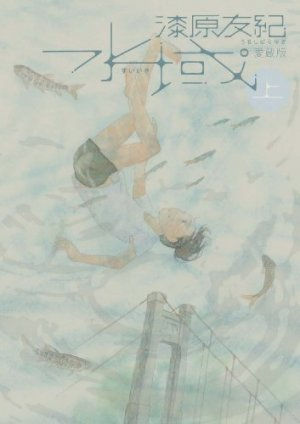 Underwater – Le Village immergé édition Deluxe