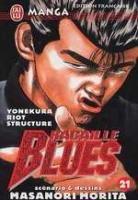 couverture, jaquette Racaille Blues 21  (J'ai Lu manga)