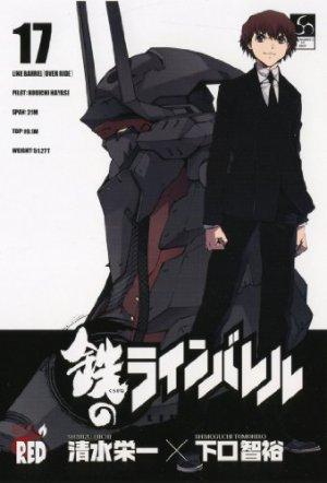 couverture, jaquette Kurogane no Linebarrels 17  (Akita shoten)