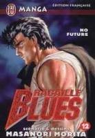 couverture, jaquette Racaille Blues 12  (J'ai Lu manga) Manga