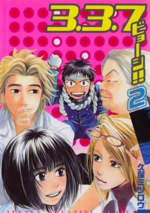 couverture, jaquette Shinjuku Fever 2  (Kodansha)