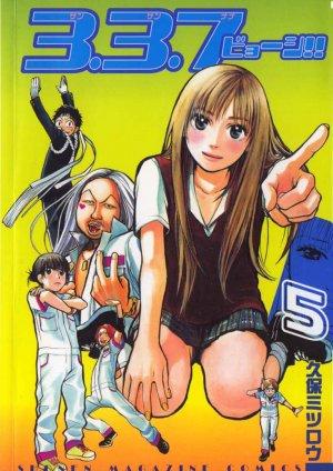 couverture, jaquette Shinjuku Fever 5  (Kodansha)