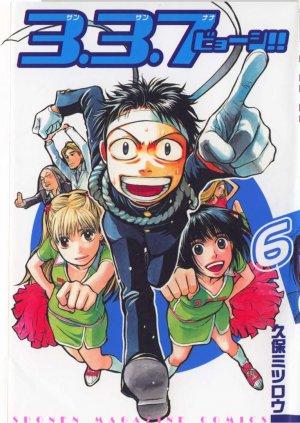 couverture, jaquette Shinjuku Fever 6  (Kodansha)
