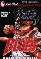 couverture, jaquette Racaille Blues 6  (J'ai Lu manga)