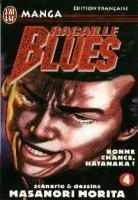 couverture, jaquette Racaille Blues 4  (J'ai Lu manga) Manga