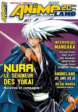 Animeland # 168
