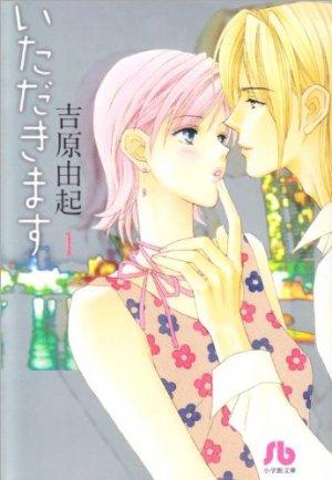 Itadakimasu édition Bunko